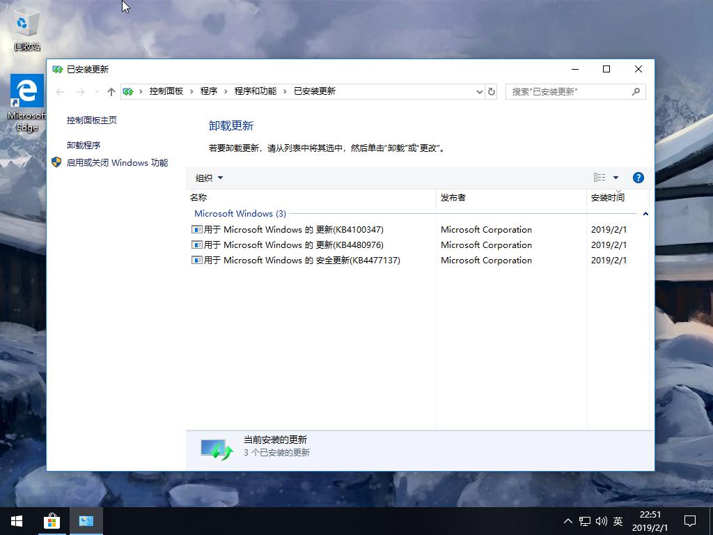 FmMxvr 【Palesys】Win10 Pro x64 RS4 17134.556 新年特别版