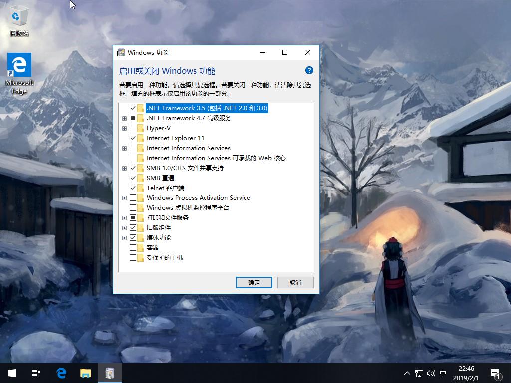 QBItrV 【Palesys】Win10 Pro x64 RS4 17134.556 新年特别版