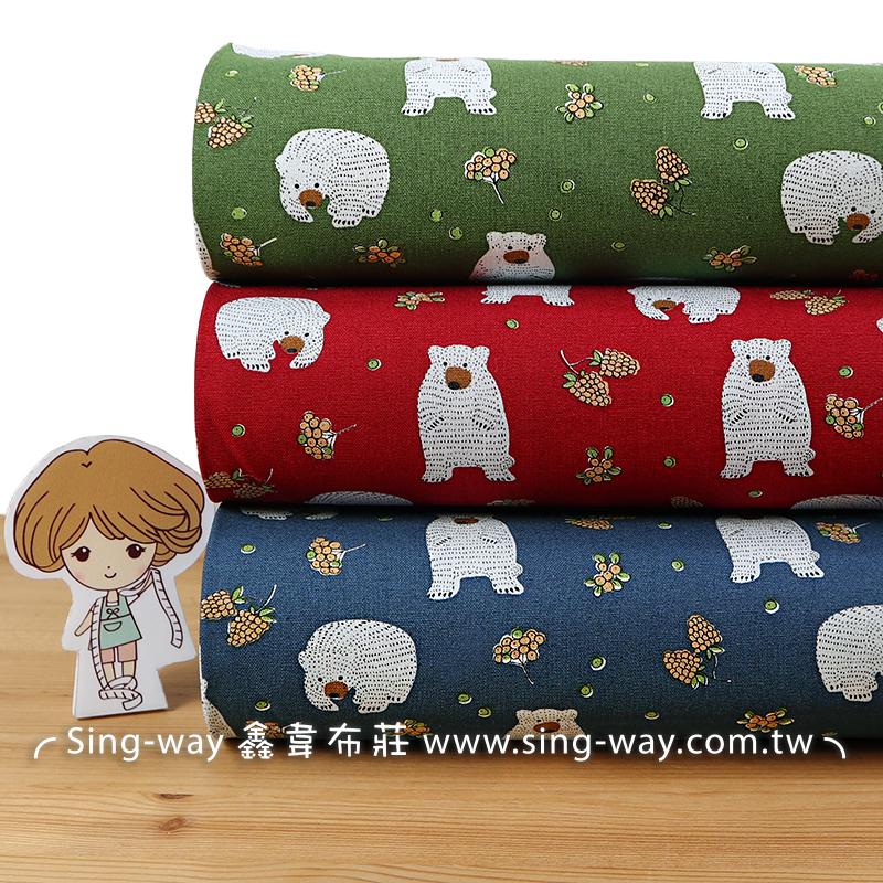 熊摘樹果 棕熊 果實 可愛動物 bear 大熊 手工藝DIY布料 CF550745