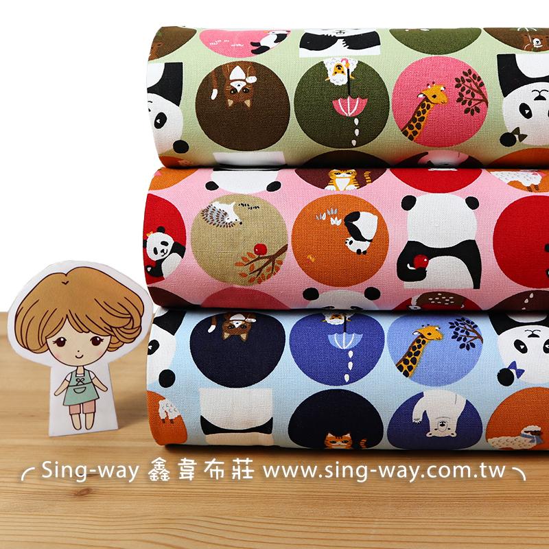熊貓與動物好友們 圈圈動物 刺蝟 貓 長頸鹿 小鹿斑比 綿羊 北極熊 手工藝DIY布料 CF550746