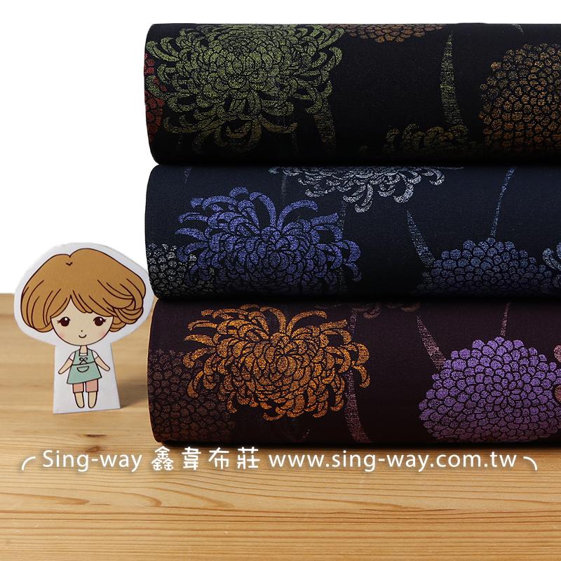 典雅藍菊卉(大特價) 球菊 蓮花 植物 花卉 佛壇風 手工藝DIY布料 CF550749