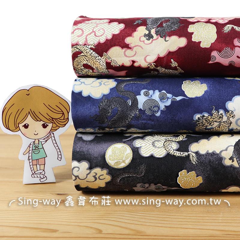燙金飛龍在天 雲朵 觔斗雲 青龍 富貴春節 紅包袋 手工藝DIY布料 CA450786