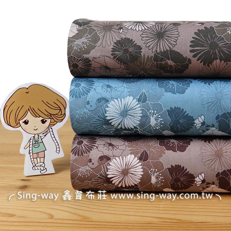 花與鸚鵡 麻雀 牡丹 雛菊 繁花 手工藝DIY布料 CA450787