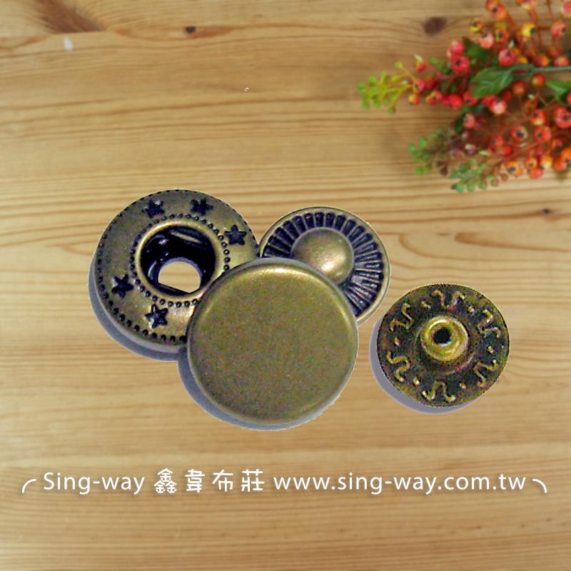 素面四合扣包(13mm)-10入 手工藝材料配件 SA002003-12