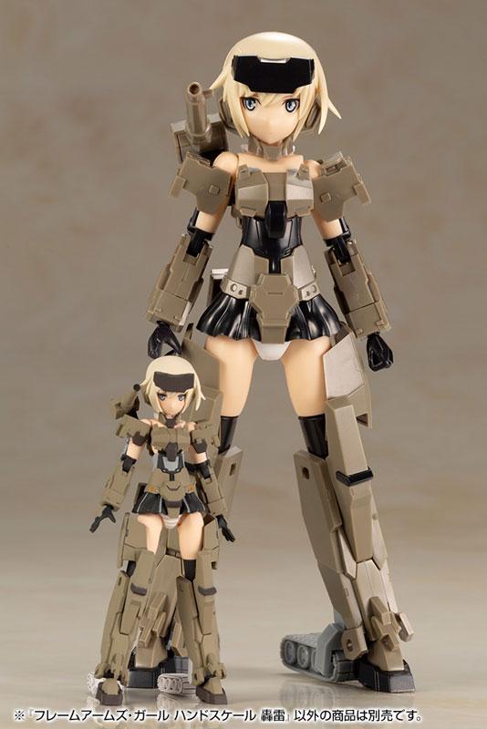 [特典限定版] Kotobukiya / 壽屋 / Frame Arms Girl / 骨裝機娘 / 迷你轟雷 / 組裝模型