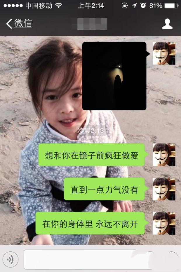 最新藏家交流分享《高质量自拍、美女妹子惨遭男友剃毛,白嫩小穴