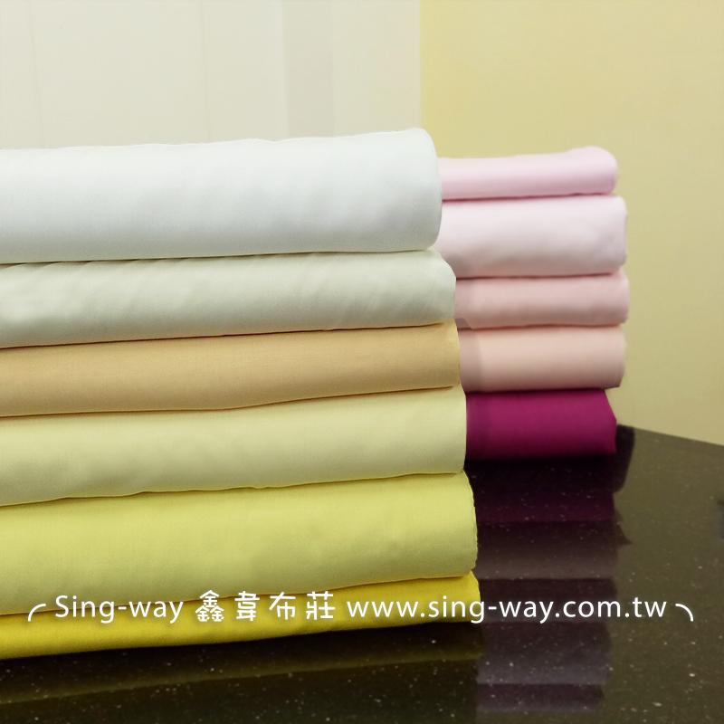 麻紗內裡-黃粉 春夏服飾 透氣 6066