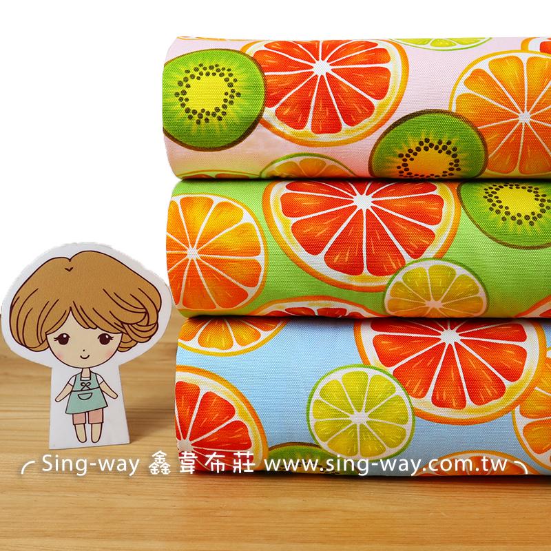 夏日水果盤 fruit 奇異果 檸檬 葡萄柚 日本進口布 CF600008