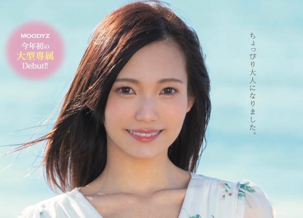 咲乃小春作品:傲人双峰!雪白肌肤!极品混血儿美女!