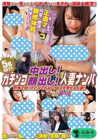 【宅男羞片番号】7部2019年3月30日预售新片速报