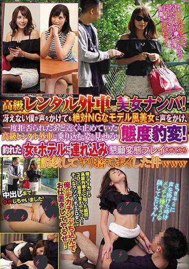 【宅男羞片番号】20部2019年4月1日预售新片速报(01)