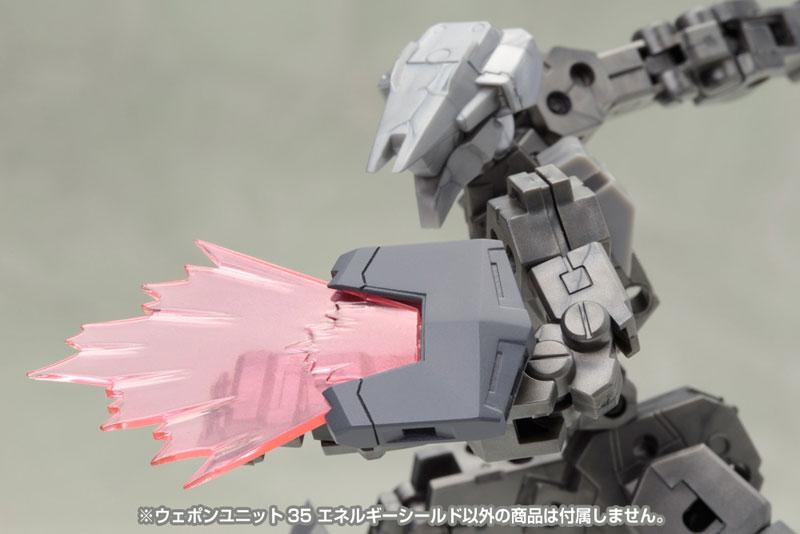 [再販] Kotobukiya / 壽屋 / MSG / 武裝零件 / MW35 / 能量盾牌