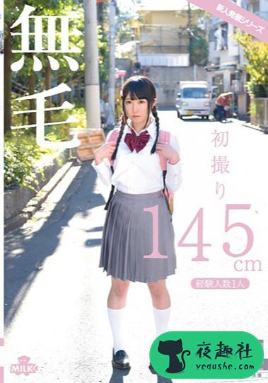【宅男羞片番号】17部2019年4月4日预售新片速报