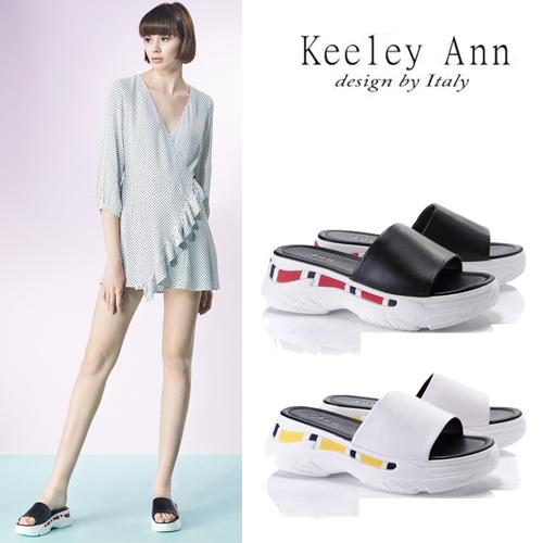 Keeley Ann 潮流真皮厚底拖鞋