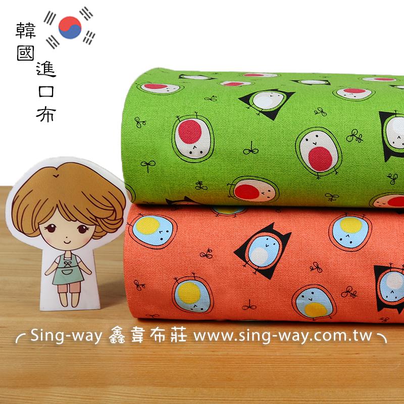 圓圓獸 卡通動物 蝙蝠 茶葉蛋 Q版 韓國進口布 手工藝DIY布料 CA490409