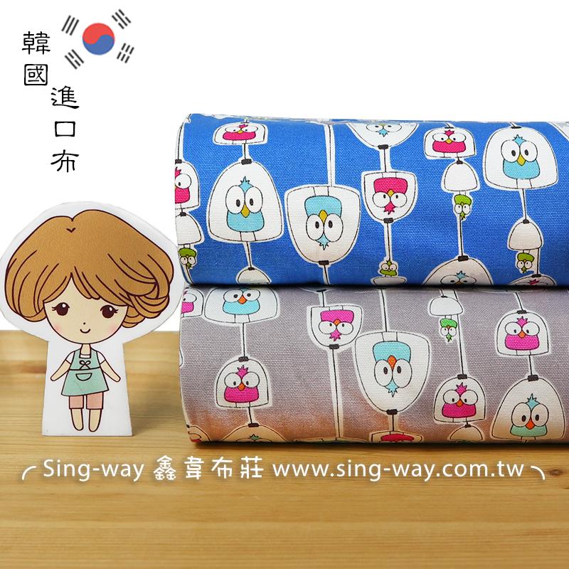 貓頭鷹飯糰 小鴨 太空罩 可愛動物 小雞 韓國進口布 手工藝DIY布料 CA490406