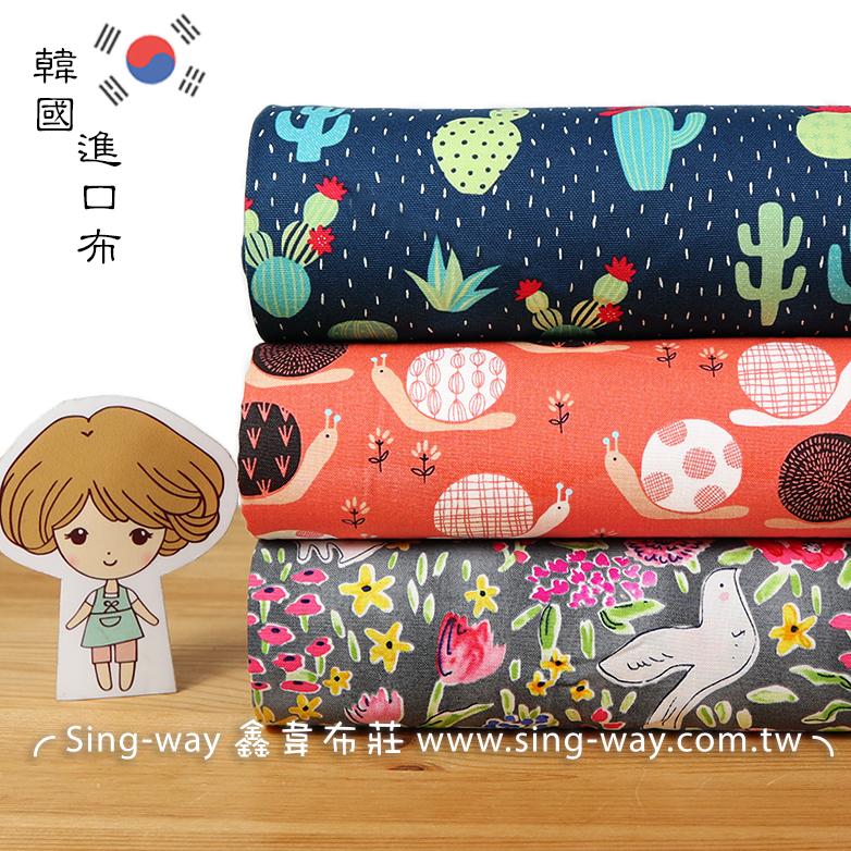 蝸牛漫遊 CA490408 仙人掌 CA490411 奔放的兔子 CA490405 可愛動物 植物 花園 韓國進口布 手工藝DIY布料