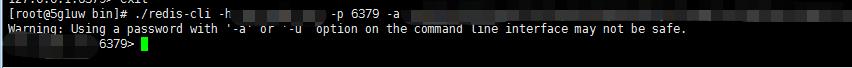 centos7下安装redis及PHP7redis扩展
