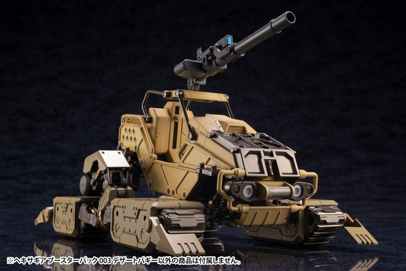 Kotobukiya / 1/24 / Hexa Gear 六角機牙 / 擴充套件 BOOSTER / 第三彈 / 沙漠越野車