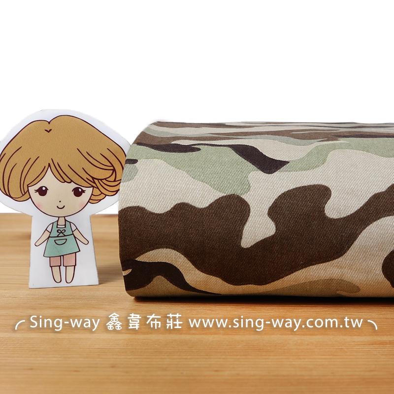 咖迷彩 阿兵哥紋 軍事迷彩 手工藝DIY布料 緯向彈性布料 CA590233