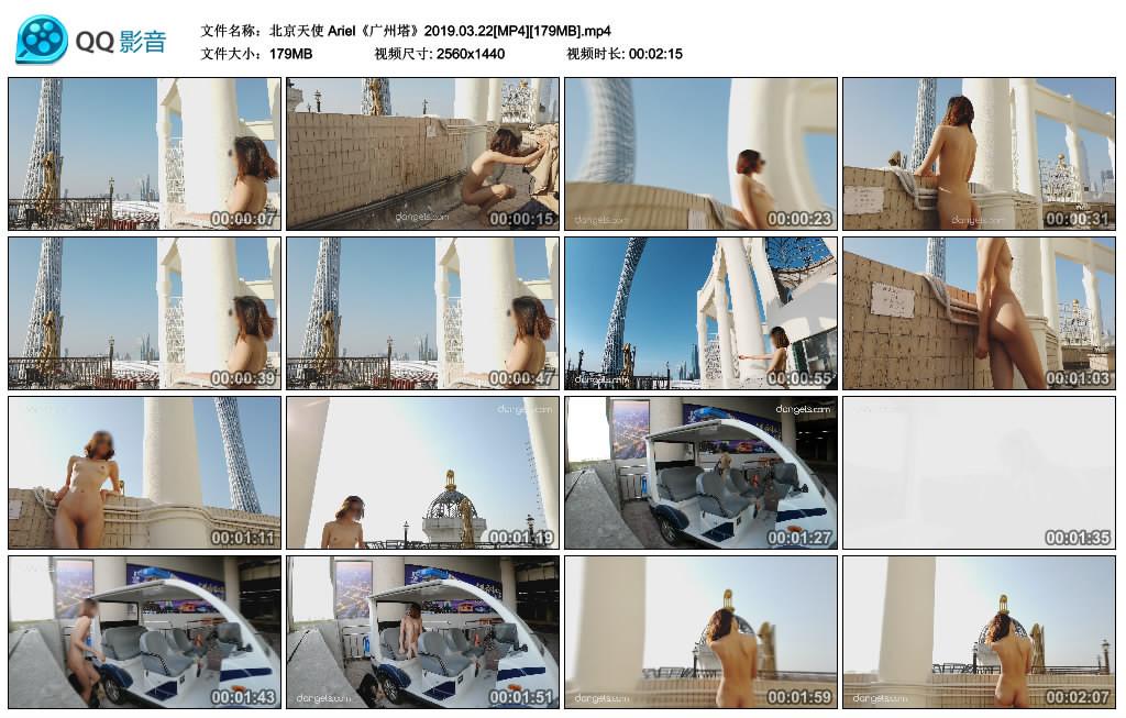 Tumblr红人北京天使(Beijingangel)各种室外场合超大胆极限露出合集 只有想不到 没有不敢露的的地方[2.85GB]