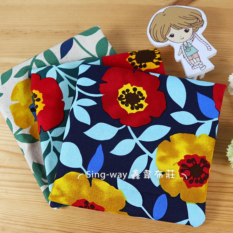 石榴花(大特價) 大花 花卉花園 雞蛋花 手工藝DIY布料 CF550763