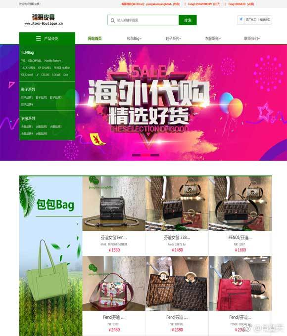 奢侈品包包品牌代理_高仿名牌包包批發官網案例