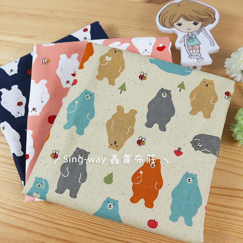 北極熊 維尼 蜜蜂 蘋果 可愛動物 熊 黑熊 手工藝DIY布料 CF550761