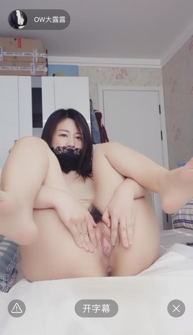 少妇的小嫩逼附直播下载链接【10P】