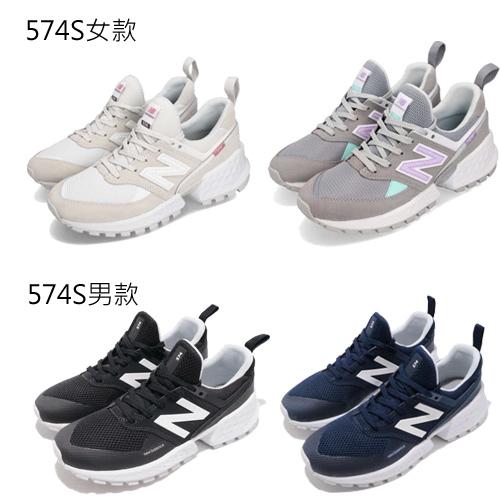 New Balance 574人氣慢跑鞋