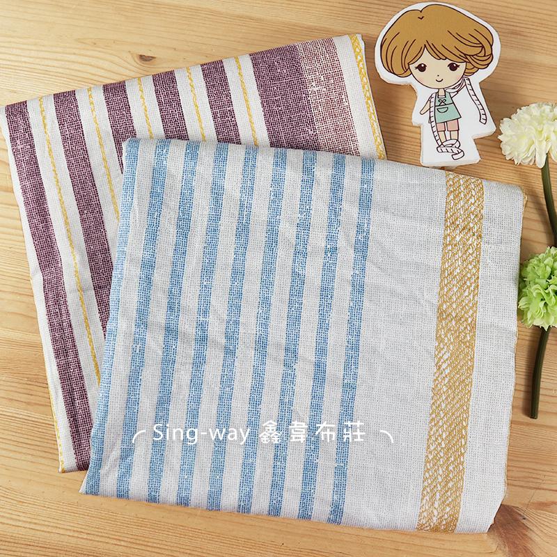 條紋 藤條 簡約 氣質風 線條 精梳棉床品床單布料 CA520010