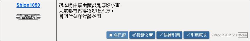 [img]https://upload.cc/i1/2019/05/01/pIm3Bn.jpg[/img]
