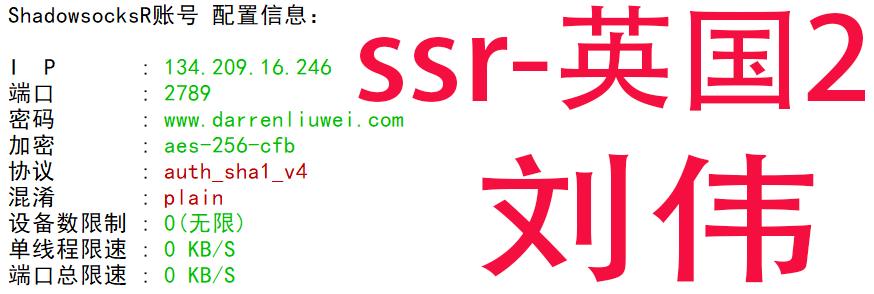free-ssr-英国-伦敦2