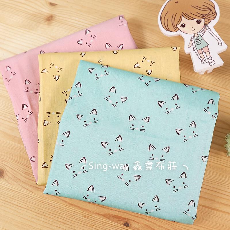 小貓 可愛動物 CAT 貓奴 貓表情 手工藝DIY布料 CA450791