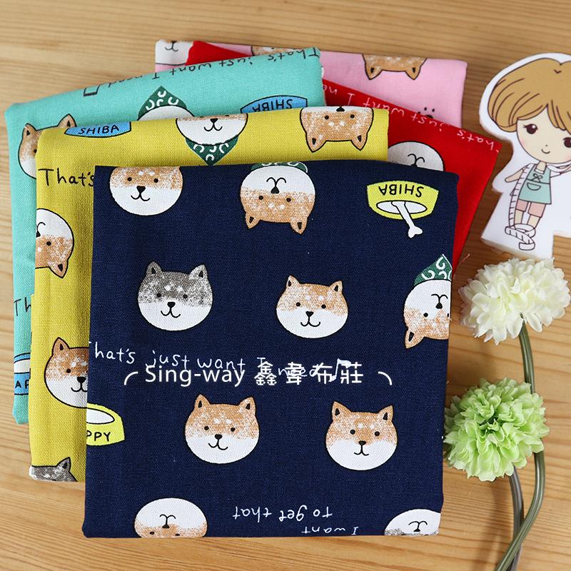 柴犬頭 柴柴 可愛動物 骨頭 小型犬 小狗 肥柴 手工藝DIY布料 CF550767