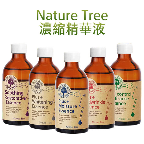 Nature Tree  濃縮精華液系列3入