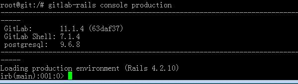 强制找回GitLab管理员账户密码的方法,GitLab,技术杂萃