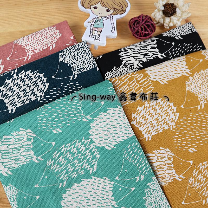 調皮刺蝟(大特價) 可愛動物 滿版圖案 手工藝DIY布料 CF550768