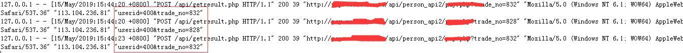 Nginx日志文件如何记录POST请求内容,Nginx,技术杂萃