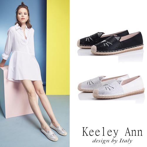 Keeley Ann 招財貓咪平底鞋