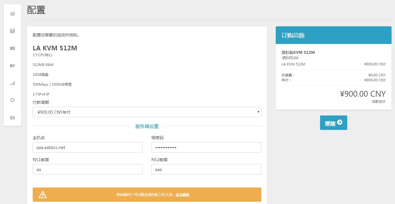 羊毛党之家 死海网络互联 【安畅gia】评测报告  https://www.wutianxian.com