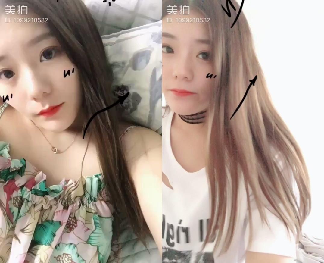 露脸网红二妍合集 [11V]