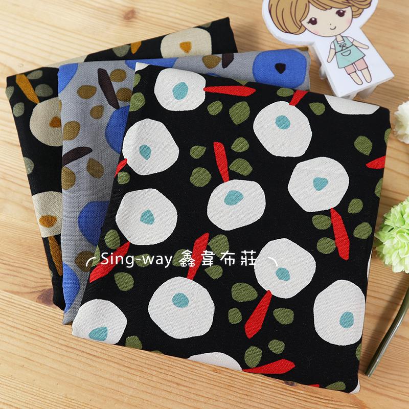 棒棒糖花(大特價) 冰棒 花草 植物 簡約風 蝴蝶 手工藝DIY布料 CF550772