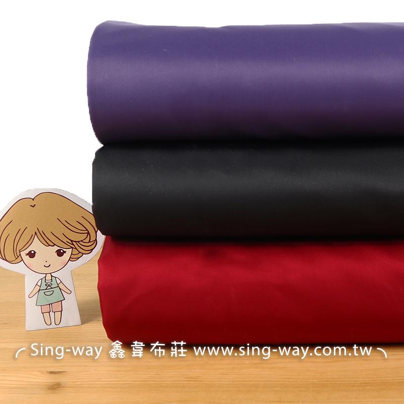 防潑水風衣布 餐墊包包 冬季服裝裡布 素面 ED490060