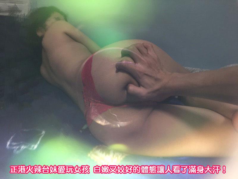 正港火辣台妹愛玩女孩 白嫩又姣好的體態讓人看了滿身大汗!