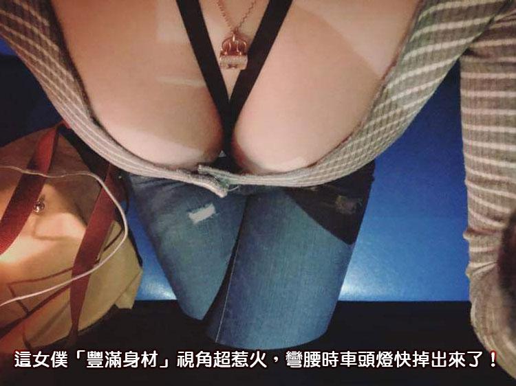 這女僕「豐滿身材」視角超惹火,彎腰時車頭燈快掉出來了!台北外送茶6月新妹推薦,不看可惜