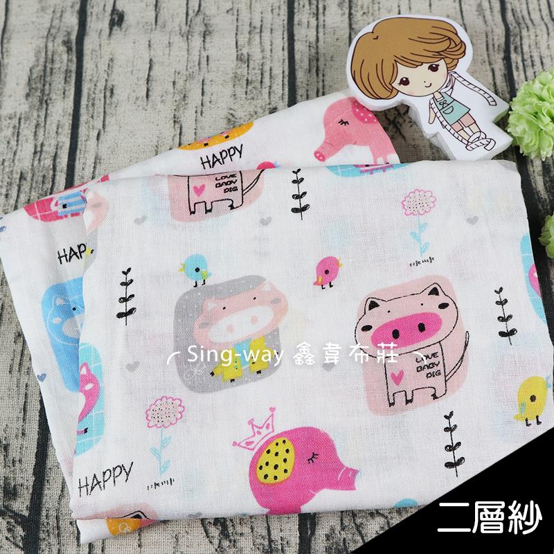 小豬 大象 小雞 PIG 雙重紗 嬰兒紗布衣 手帕 口水巾 圍兜兜 二重紗 雙層紗布料 CA790133