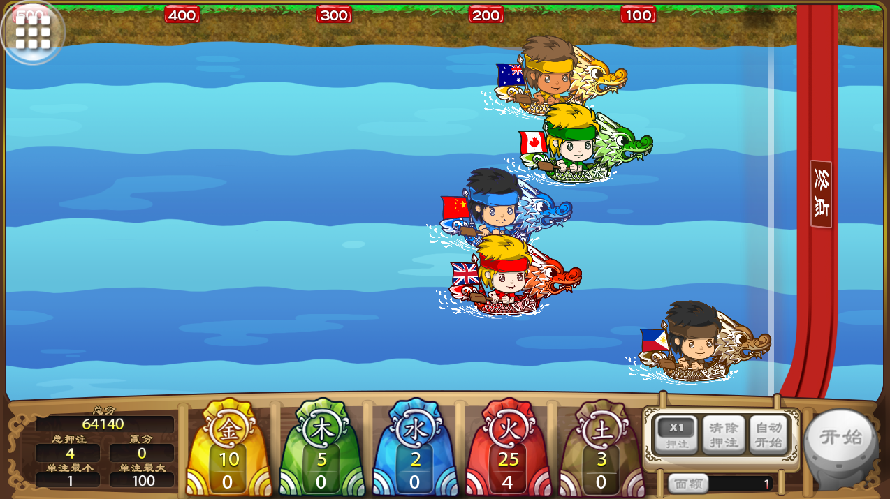 cc宝赛龙舟游戏画面