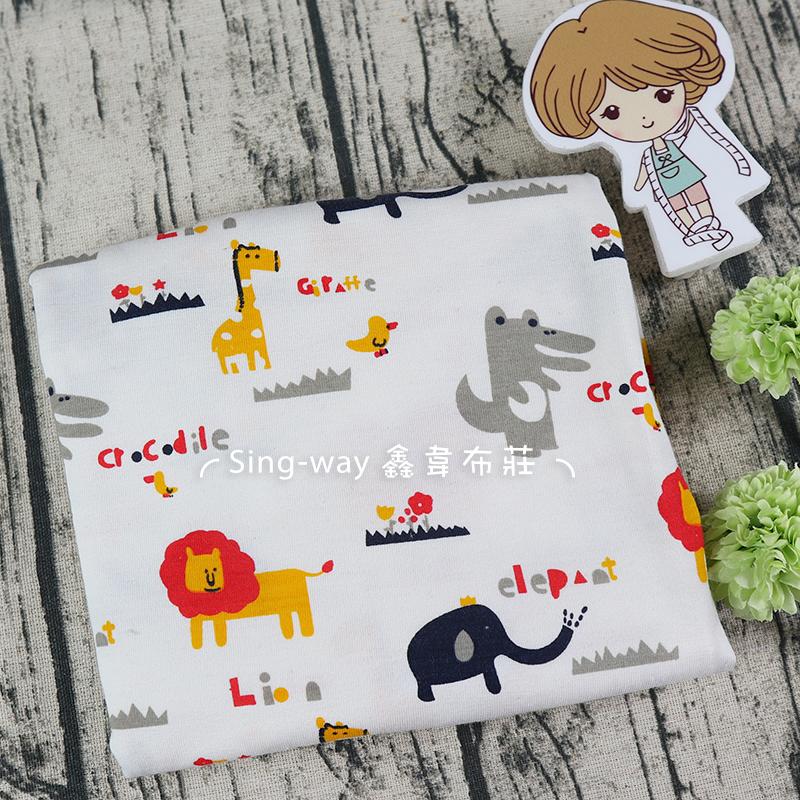 動物大集合 動物單字 棉質針織彈性布料 嬰幼童服飾布料 LB990055