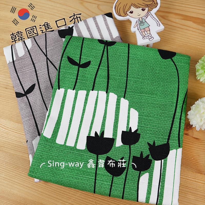 鬱金香 花卉 花園 韓國進口布 手工藝DIY布料 CA590219